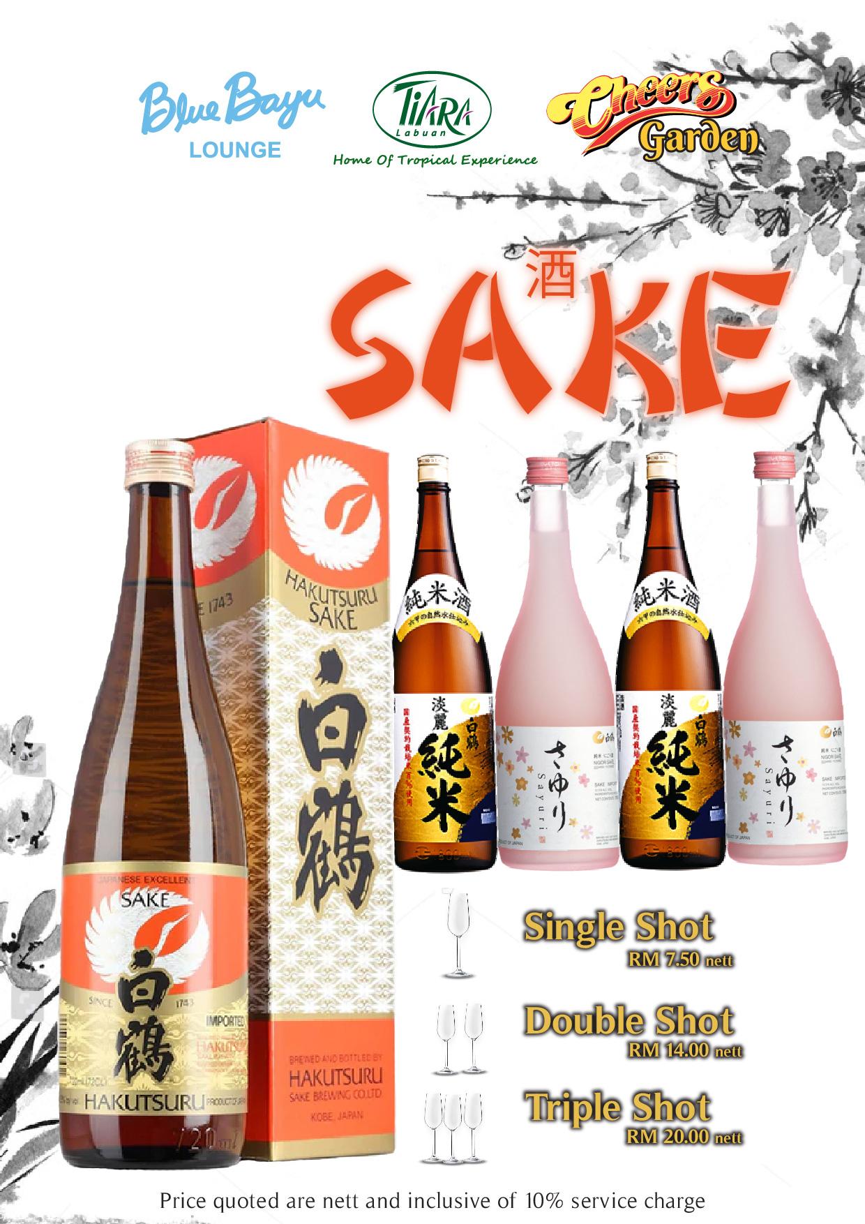 Sake Promotion-02